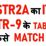 How to Match Table 8A of GSTR-9 with GSTR-2A Summery